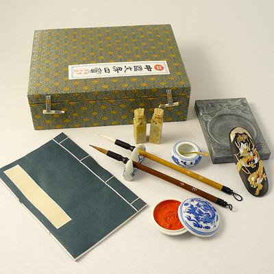 Deluxe Calligraphy Set