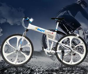 S-Bike Folding Bike