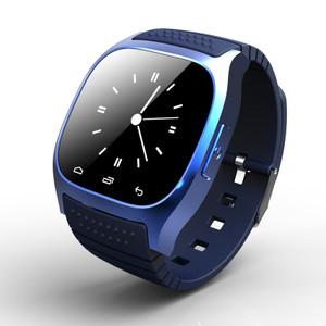 m26 watch