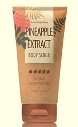 Pineapple Extract Light Exfoliating Body Scrub Bath and Body Works 6oz