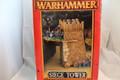 Warhammer Seige Tower (rare) Lot 15231