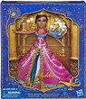 Disney Aladdin Glamorous Jasmine Deluxe Fashion Doll with Accessories
