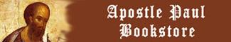 apostle-paul-button.jpg