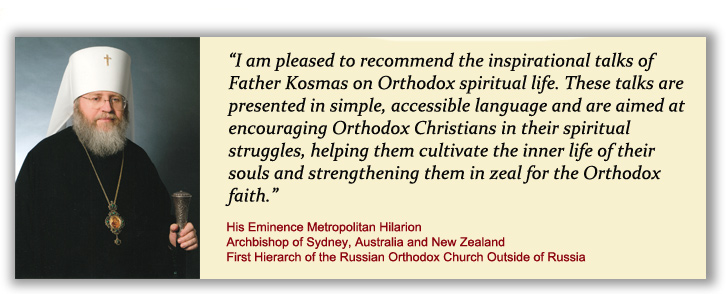 met-hilarion-quote12.jpg