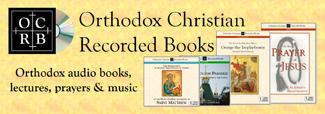 orthodox-christian-recorded-books.jpg