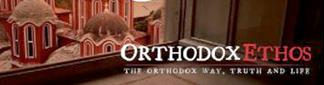 orthodox-ethos-website-logo.jpg
