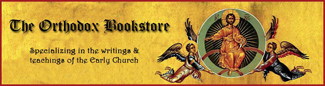 the-orthodox-bookstore-button.jpg