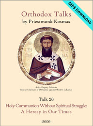 Talk 26: Holy Communion Without Spiritual Struggle: A Heresy in Our Times