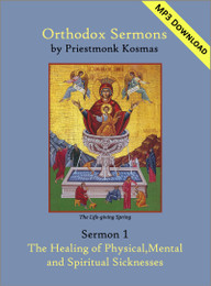 Sermon 01: The Healing of Physical, Mental and Spiritual Sicknesses