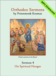 Sermon 04: On Spiritual Hunger