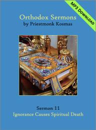 Sermon 11: Ignorance Causes Spiritual Death