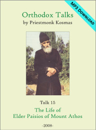 Talk 15: The Life of Elder Paisios of Mount Athos