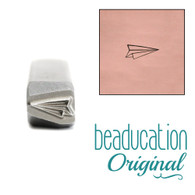 Paper Airplane Metal Design Stamp - 8.3x3.8mm Beaducation