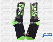 Custom Socks: Beast Mode