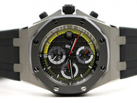 Audemars Piguet Watch - Royal Oak Offshore Sebastien Buemi