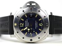 Panerai Watch - Luminor Submersible OP 6541
