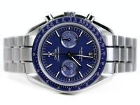 Omega Watch - Speedmaster Moonwatch Chronograph