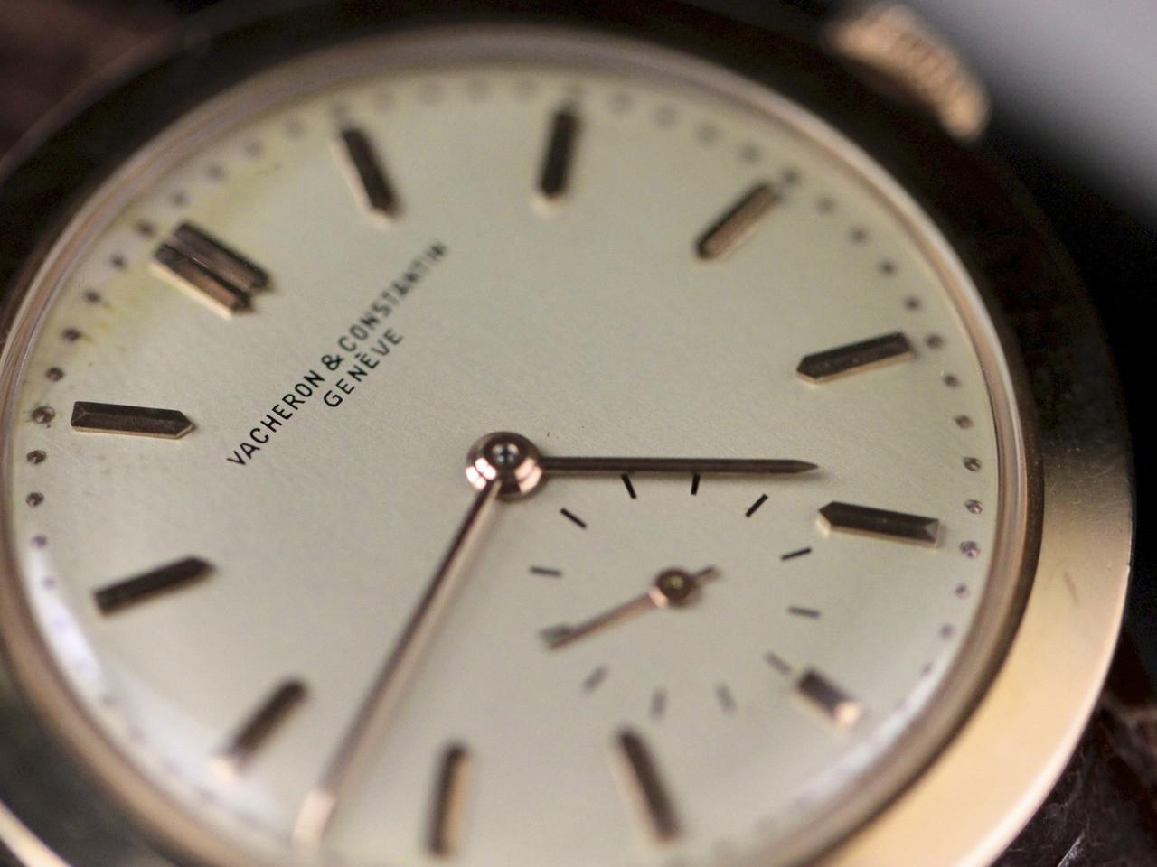 Dial Detail - Vintage Vacheron Constantin Vintage Gold Watch - www.Legendoftime.com - Chicago Watch Center
