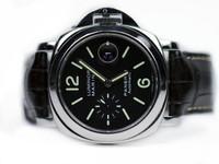 Panerai Watch - Luminor Marina Automatic Acciaio 44mm PAM 104 (PAM00104) - Legend of Time - Chicago Watch Center