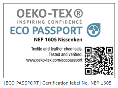oeko-tex-1605-passport.png
