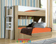 Ollie Bunk Bed is great space saving solution for all rooms. The bunk can be set up as a Single over Double as as in picture or simply a Single Bunk Bed (You decide when assembling the bunk).