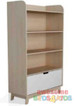 Sidney Bookcase is a slick 4-shelf and 1-drawer bookcase that is ideal for every kids bedroom.