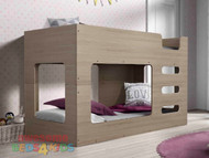 Cube Low Bunk Bed