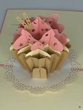 Handmade 3D Kirigami Card  with envelope  Cupcake