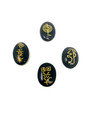 BLACK AGATE USUI SYMBOL 4 Pc (B67)