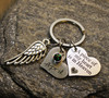 Memorial Custom Heart Key Chain (Choose you Charms and Engrave)