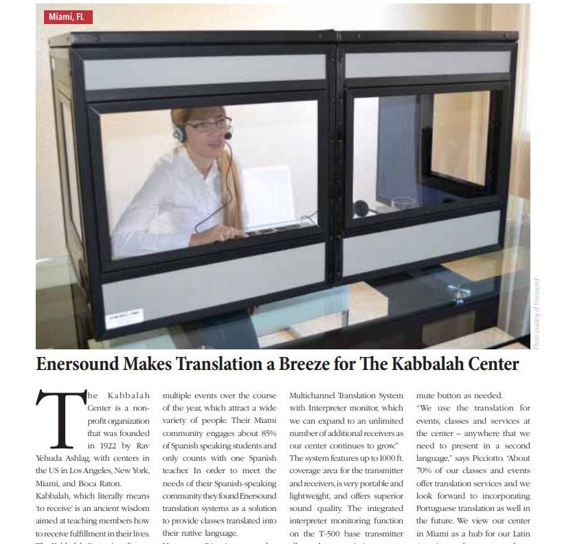 kabbalah-2019.jpg