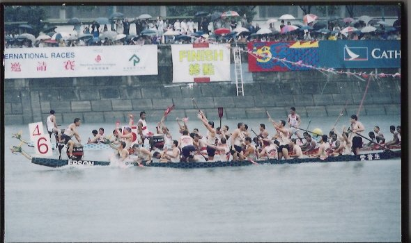 dragon-boat-hk-win.jpg