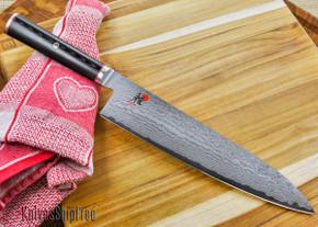 """MIYABI: Kaizen - 9.5"""" Chef's Knife"""