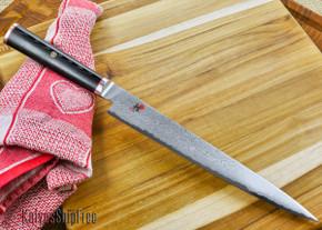 """MIYABI: Kaizen - 9.5"""" Slicing Knife"""