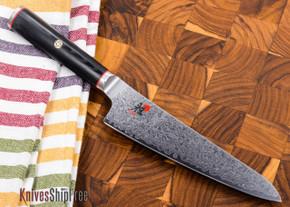 """MIYABI: Kaizen - 5.25"""" Prep Knife"""