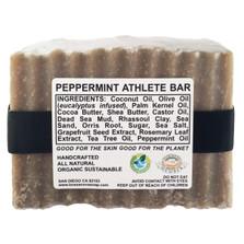 PEPPERMINT ATHLETE BAR 5.5 OZ SOAP
