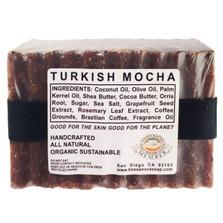 TURKISH MOCHA 5.5 OZ SOAP