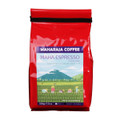 Maharaja Espresso 200g Arabika and Robusta Blend
