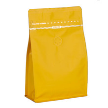 CPPACK-8812 Yellow Bee box pouch zipper valve.