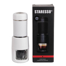 Staresso SP-200 V3 White