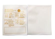 WFDP-10125.IW  Foil bag putih dgn cetakan bagian belakang