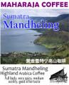 Maharaja Sumatra Mandheling 1kg Econo pack