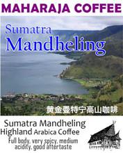 Maharaja COffee Sumatra Golden Mandheling