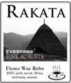 Kopi Robusta Ulung Wae Rebo Flores 1kg econo pack Maharaja