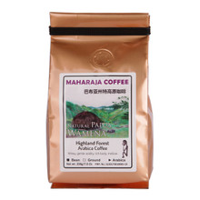 New packing label Papua Wamena NAtural Maharaja Coffee