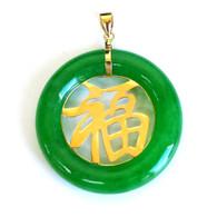 "14K Gold ""Good Fortune"" Jade Pendant"