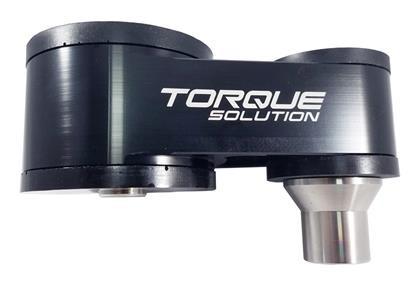 Part Number:    tqsTS-FST-327 Description:      Billet Rear Engine Mount
