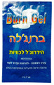 Sale! Burngella Burn Gel - 7 ml