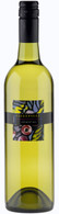 Lillypilly 2015 Vermentino
