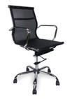 COC210 Designer Mesh Boardroom Office Chair - Low Back - Black (cf)